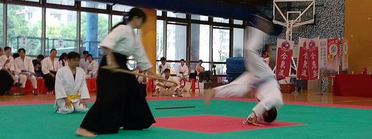 中華民國合氣道推廣訓練協進會